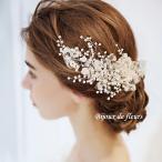 ウェディング ヘッドドレス リボン レース 花 ウェディングヘッドドレス ボタニカル 小枝 白