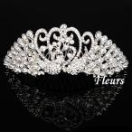 ティアラ ウェディング クリスタル ヘアーアクセサリー 髪飾り 王冠 結婚式用