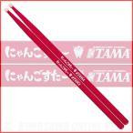 TAMA  M-NYAN -にゃんごすたーモデル-《ドラムスティック》【2018年7月発売予定・ご予約受付中】