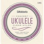 D'Addario Pro-Arte Custom Extruded Ukulele, Concert EJ65C [EJ65C] 《コンサートウクレレ用弦》【ネコポス】