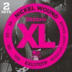 D'Addario EXL170TP Nickel Round Wound - Twin Packs 《ベース弦》 ダダリオ