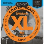 D'Addario EXP110 Coated Nickel Wound, Light, 10-46 《エレキギター弦》 ダダリオ  【ネコポス】