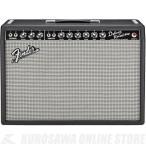 Fender 65 Deluxe Reverb 【アンプ】《フェンダー》