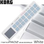 《新生活応援セール!ポイントアップ!》KORG nanoPAD2 SLIM-LINE USB Controller (White)