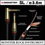 Monster Cable MONSTER ROCK シリーズ M ROCK2-12A (SL / 約3.6m) (シールド)(ご予約受付中)