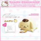NONAKA × Sanrio Characters マウスピースポーチ ポムポムプリン (マウスピースポーチ)