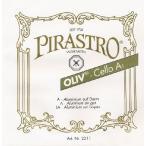 Pirastro Oliv オリーブ チェロ弦 A線 ガット/アルミ巻