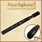 Xaphoon BambooSAX (C/E♭)(ポケットサックス)(お得なケース付きセット)(送料無料)(マンスリープレゼント)