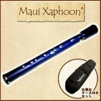 Xaphoon PocketSAX (Blue)《ポケットサックス》【お得なケース付きセット】【送料無料】【マンスリープレゼント】
