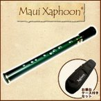Xaphoon PocketSAX (Green)(ポケットサックス)(お得なケース付きセット)(送料無料)(マンスリープレゼント)