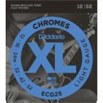 D'Addario ECG25 Chromes Flat Wound, Light, 12-52 《エレキギター弦》 ダダリオ  【ネコポス】