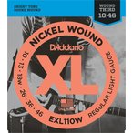 D'Addario EXL110W Nickel Wound, Regular Light, Wound 3rd, 10-46 (エレキギター弦) ダダリオ  (ネコポス)