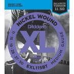 《期間限定!ポイントアップ!》D'Addario EXL115BT XL Balanced Tension (11-50)(エレキギター弦)(5セット)
