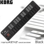 KORG nanoKEY2 SLIM-LINE USB Keyboard (Black)(ご予約受付中)