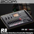 ZOOM R8 (送料無料)