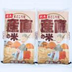 28年宮崎どれ (農家直売品) 産直の米  10キロ (=5キロ2袋)