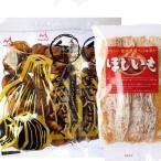 黒にんにく & 干し芋 セット  国産 熟成 発酵 もみき くろまる バラ 62片 (31片入2袋 ) & ミキファーム ほしいも 120g1袋 メール便