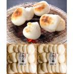 つきたて お餅 熊本産もち米で作った 丸餅 (17個)を2セット