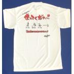 ローリングス メッセージTシャツ ジュニア用 RYE802