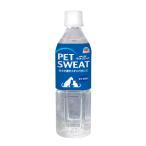 アース ペットスエット 500ml (ドッグフード/ドリンク・健康サポート飲料/ペットフード/ドックフード)(犬用品/ペット用品)