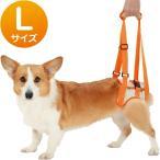 ペティオ 老犬介護用 歩行補助ハーネス 後足用 L 中型犬用 (犬用品)(犬用ハーネス)(胴輪)