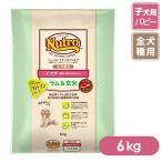 ニュートロジャパン ナチュラルチョイス  全犬種用  子犬用 ラム 玄米 6kg