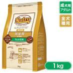 ニュートロ ナチュラル チョイス 減量用 全犬種用 成犬用 ラム 玄米 1kg