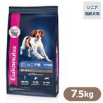 Eukanuba ユーカヌバ ドッグフード ラム&ライス シニア 小粒 7.5kg (ユーカヌバ eukanuba ドライフード/高齢犬用・シニア 7歳以上用/ユカヌバ/ドックフード)