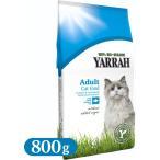 YARRAH(ヤラー)キャットフード/ドライフード/成猫用