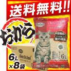 寵物用品, 生物 - 猫砂 国産 ワンニャン おからDEサンド 中空タイプ トイレに流せる猫砂 6L×8袋 (おからの猫砂/ねこ砂/ネコ砂) 同梱不可