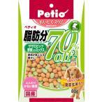 ペティオ おいしくスリム 脂肪分約70%オフ ササミビッツ野菜入りミックス 80g (犬 おやつ/犬用おやつ/犬のおやつ・犬のオヤツ・いぬのおやつ/ドッグフード)