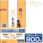 Yahoo!ペッツビレッジクロスJPスタイルゴールド ジェーピースタイルゴールド 1〜6歳までの成犬用 ドッグフード 900g (JPスタイルゴールド JP-Style Gold/ドライフード/成犬用 アダルト)