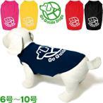 犬 服/ドッグウェア アスク チャリティーTシャツ 6号〜10号 (ドッグウエア/犬服・犬の服/犬 洋服/T-Shirt)(盲導犬/チャリティー)(DM便対応)