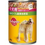 ペディグリーチャム なめらかビーフ野菜入り 子犬用 400g