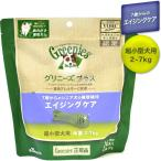 グリニーズ(Greenies) 正規品グリニーズプラス エイジングケア 超小型犬用(シニア犬用 ティーニー)2-7kg 24本入