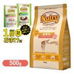 ナチュラルチョイス 猫用減量用 アダルト チキン 500g
