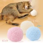 アドメイト マシュマロボール (猫のおもちゃ・猫用おもちゃ)(猫用品/猫 ねこ・ネコ/ペット・ペットグッズ/ペット用品/オモチャ・玩具)