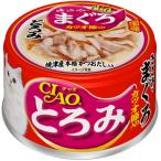 チャオ とろみ ささみ・まぐろ カツオ節入り 缶詰 80g (いなば チャオ CIAO )(キャットフード/ウェットフード・猫缶/ペットフード)(猫用品/ペット用品)