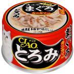 チャオ とろみ ささみ・まぐろ カニカマ入り 缶詰 80g (いなば チャオ CIAO )(キャットフード/ウェットフード・猫缶/ペットフード)(猫用品/ペット用品)