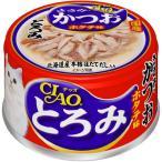 チャオ とろみ ささみ・かつお ホタテ味 缶詰 80g (いなば チャオ CIAO )(キャットフード/ウェットフード・猫缶/ペットフード)(猫用品/ペット用品)