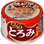 チャオ とろみ 焼かつお ささみ カツオ節入り 缶詰 80g (いなば チャオ CIAO )(キャットフード/ウェットフード・猫缶/ペットフード)(猫用品/ペット用品)