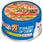 チャオ 7歳からのかつお&おかか かつお節 缶詰 75g (いなば チャオ CIAO )(キャットフード/ウェットフード・猫缶/高齢猫用/ペットフード)