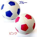 スーパーキャット わんわんサッカー (犬のおもちゃ/