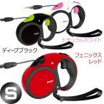 ペティオ Style Trainer(スタイルトレーナー)  リールリード スマートコントロール S(犬用品 伸縮リード)