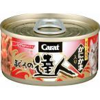 キャラット まぐろの達人 かにかま入りまぐろ 80g (キャラット Carat/ウェットフード・猫缶/キャットフード/日清ペット/ペットフード)(猫用品/ペット用品)