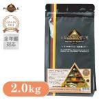 ピナクル PINNACLE サーモン&ポテト ドッグフード 2kg (ドライフード/穀物不使用(グレインフリー)/全年齢対応)