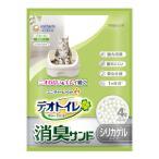 猫砂 ユニチャーム デオトイレ専用 消臭サンド 4L (猫砂/ねこ砂/ネコ砂 デオトイレ専用 )(猫の砂/猫のトイレ)(猫用品/ねこ ネコ/ペット用品)