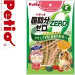ペティオ おいしくスリム 脂肪分ゼロ ダブルスティック ササミと14種の緑黄色野菜入り 100g(ドッグフード/犬用おやつ/犬のおやつ いぬのおやつ/DOG FOOD)