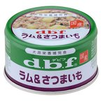 デビフ ラム&さつまいも 85g (デビフ d.b.f・dbf/ミニ缶/ドッグフード/ウェットフード・犬の缶詰・缶/ペットフード/ドックフード)(犬用品/ペット用品)