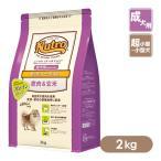 ニュートロ ナチュラル チョイス 鹿肉 玄米 超小型犬-小型犬用 成犬用 2kg